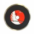 Круг отрезной ф230х22 сплошной