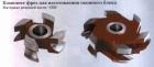 Комплект фрез для изготовления оконного блока 04-001х32