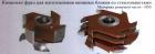 Комплект фрез для изготовления оконного блока со с/п 04-12х32