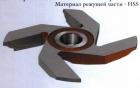 Комплект фрез для изготовления мебельной филёнки 08033 160х32